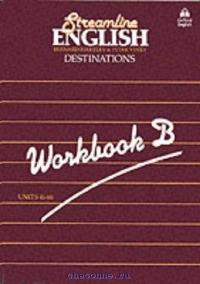 Streamline Destinations WB B
